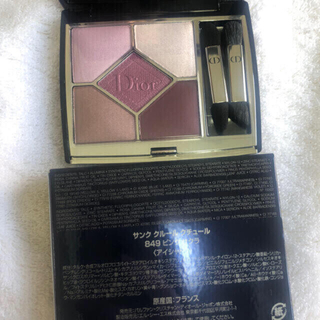 Dior - ピンクサクラ