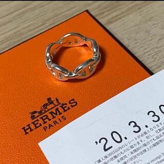 Hermes - 新品仕上げ エルメス アンシェネ シェーヌダンクル リング 指輪