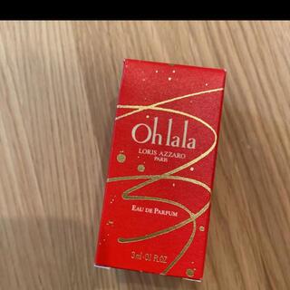 アザロ(AZZARO)の複数在庫あり 新品 未開封 ロリス アザロ オーララ ohlala(香水(女性用))