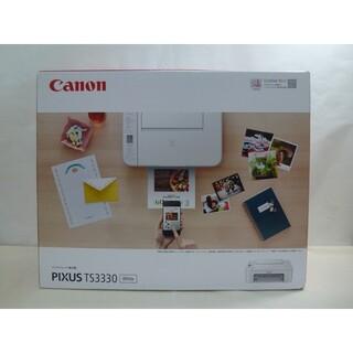Canon - TS3330 複合機 在庫処分 プリンター canon PIXUS 白 キャノン