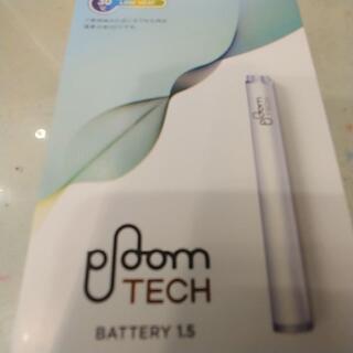プルームテック(PloomTECH)のPloom TECH プルームテックバッテリー1.5 白・新LED搭載新品未開封(タバコグッズ)