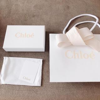 クロエ(Chloe)のクロエ お財布の空き箱&ラッピング用ショップ袋(ショッパー)(ショップ袋)