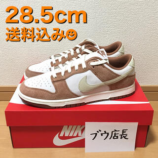 NIKE - NIKE DUNK LOW PRM MEDIUM CURRY 28.5cm