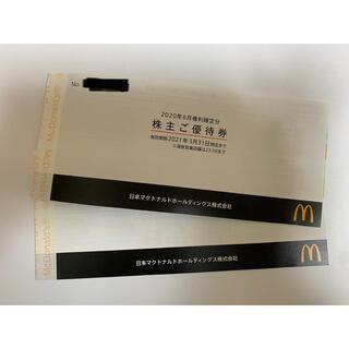 マクドナルド(マクドナルド)のマクドナルド 株主ご優待券 12枚セット(フード/ドリンク券)