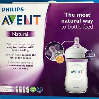 フィリップス(PHILIPS)のPHILIPS AVENT 哺乳瓶(4本入り)(哺乳ビン)