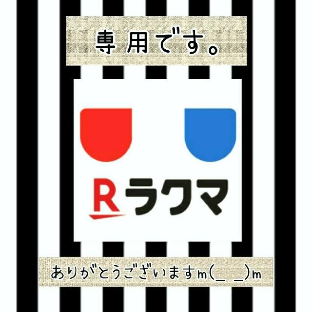 u様専用 コスメ/美容のオーラルケア(歯ブラシ/デンタルフロス)の商品写真