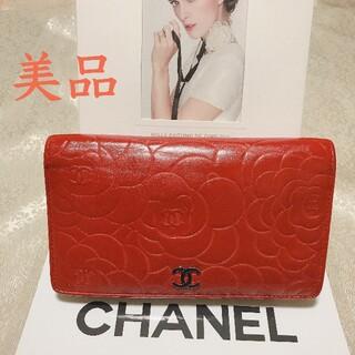 CHANEL - ✨[美品]正規品✨シャネルカメリア長財布レッド