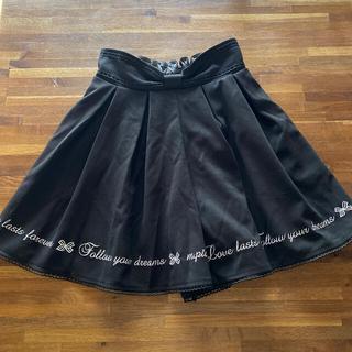 mezzo piano - メゾピアノ スカート キュロット 150サイズ