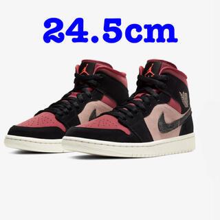 ナイキ(NIKE)のAir Jordan Air Jordan 1 Mid Nike 24.5cm(スニーカー)