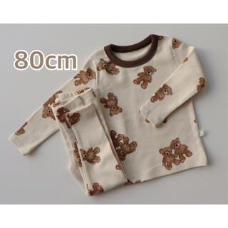 futafuta - 韓国子供服 くまさん パジャマ ルームウェア セパレートtype 80cm