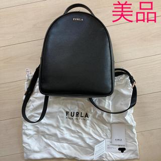Furla - 美品 FURLA フルラ レザーリュック 黒色 紙袋、購入証明書あり!