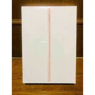 Apple - Apple iPad 第8世代 128GB 新品・未開封・未保証品
