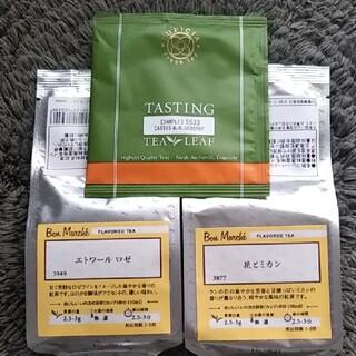 ルピシア(LUPICIA)のルピシア  エトワールロゼ & 花とミカン (試飲付)(茶)