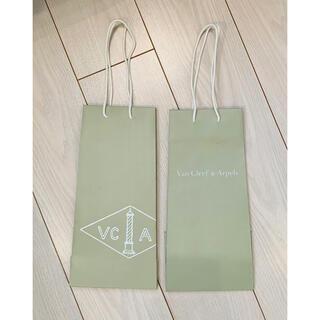 ヴァンクリーフアンドアーペル(Van Cleef & Arpels)のVan Cleef&Arpels ヴァンクリーフ&アーペル ショップ袋バッグ紙袋(ショップ袋)
