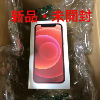 iPhone - 【新品・未開封】iPhone 12 mini 赤 レッド RED 64GB