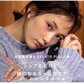 gelato pique - ベロアモール 本田翼