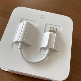アップル(Apple)のヘッドホンジャックアダプター(ストラップ/イヤホンジャック)