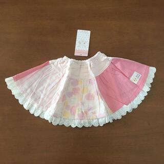 クーラクール(coeur a coeur)のクーラクール  新品 90 パッチワーク スカート(スカート)