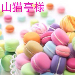 shu uemura - 新品 シュウウエムラ ラックシュプリア  マットシュプリア リップ まとめ売り