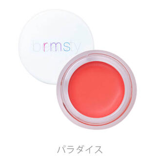 Cosme Kitchen - rms beauty リップチーク