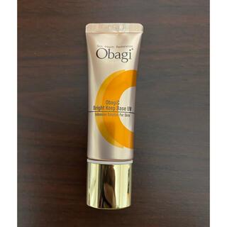 オバジ(Obagi)のオバジC ブライトキープベース 下地 UV(化粧下地)