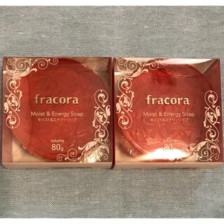 フラコラ(フラコラ)のフラコラ モイスト&エナジーソープ 2個(洗顔料)