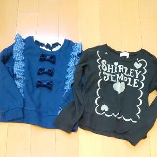 Shirley Temple - シャーリーテンプル 130 トレーナーセット