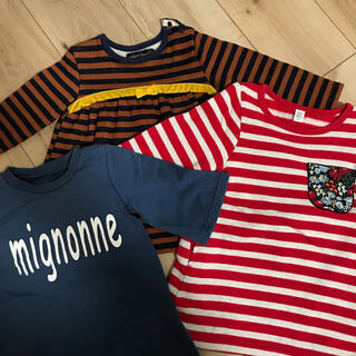 Design Tshirts Store graniph - 3月末まで!ベビー90トップス 3枚セット