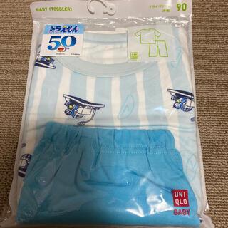 UNIQLO - 【新品未開封】ユニクロ ドラえもん ドライパジャマ 90サイズ