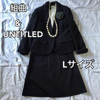 kumikyoku(組曲) - セレモニースーツ Lサイズ 上下セット 組曲&UNTITLED