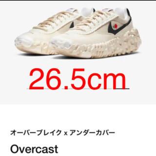 NIKE - 26.5 NIKE Overbreak undercover overcast