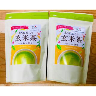 【産地直売】お得な2袋セット!ティーバッグ 一番茶のみ!粉末入り玄米茶(茶)