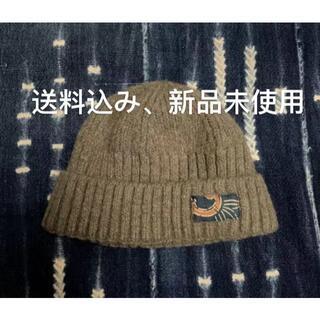ヴィスヴィム(VISVIM)のvisvim KOFU ニット帽 フリーサイズ(ニット帽/ビーニー)