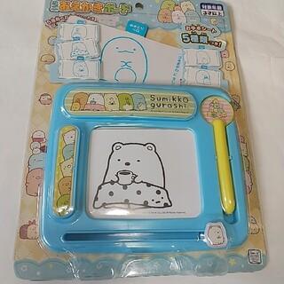 すみっコぐらし  ミニお絵かきボード   玩具(知育玩具)