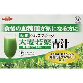 大正製薬 ヘルスマネージ 大麦若葉青汁 デキストリン 30袋 53個