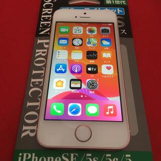 iPhone - 第一世代 iPhone SE 32gb ローズゴールド SIMフリー