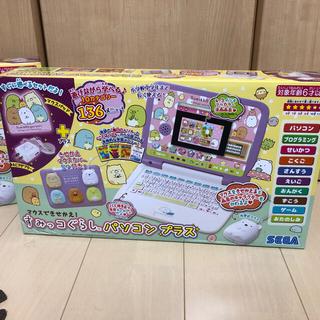 BANDAI - マウスできせかえ! すみっコぐらしパソコン+(プラス)