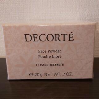 コスメデコルテ(COSME DECORTE)のコスメデコルテフェイスパウダー00(フェイスパウダー)