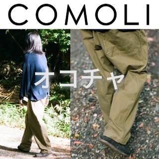 COMOLI - 新品■21SS COMOLI コットンシルク オーバーパンツ 2 オリーブ