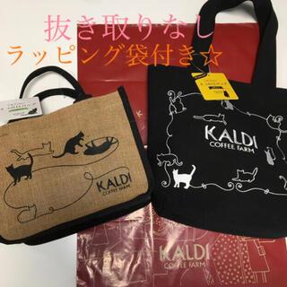 カルディ(KALDI)のカルディ 猫の日バッグ🐈⬛ 2種類セット(トートバッグ)