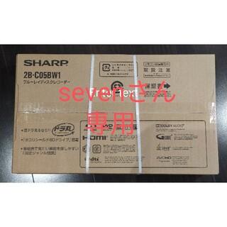 SHARP - SHARP AQUOSシャープ ブルーレイディスクレコーダー 2B-C05BW1