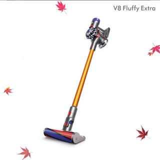 【新品未開封】Dyson V8 Fluffy Extra