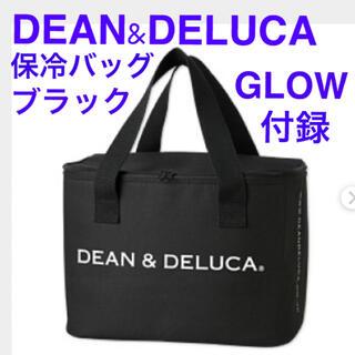 DEAN & DELUCA - DEAN&DELUCA ディーン&デルーカ 保冷バッグ ブラック GLOW 付録