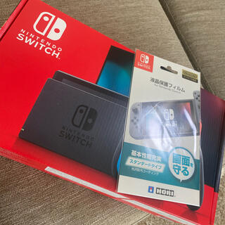 Nintendo Switch - Nintendo Switch新品未使用&保護フィルム付き