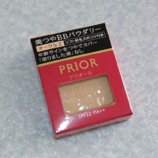 プリオール(PRIOR)の【新品】プリオール美つやBB(ファンデーション)