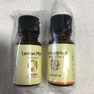 セイカツノキ(生活の木)の生活の木 エッセンシャルオイル 2本(エッセンシャルオイル(精油))