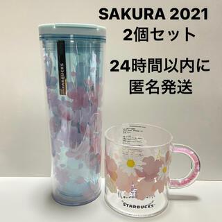 スターバックスコーヒー(Starbucks Coffee)のスターバックス 桜2021 耐熱グラスマグ&タンブラー セット(タンブラー)