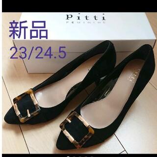 ピッティ(Pitti)の【ピッティ】 パンプス バックル ブラック スエード 23cm(ハイヒール/パンプス)