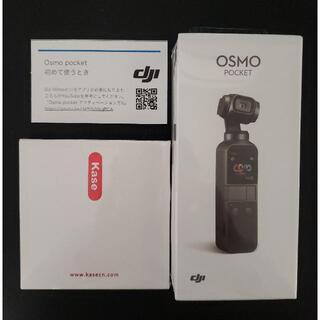 新品未開封 DJI OSMO POCKET + 専用広角レンズ