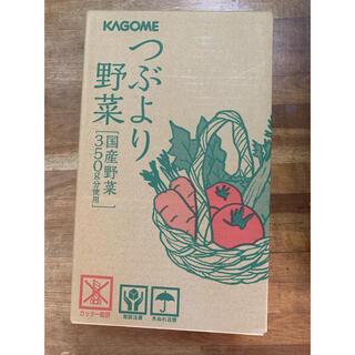 カゴメ(KAGOME)のカゴメ つぶより野菜 15本(野菜)